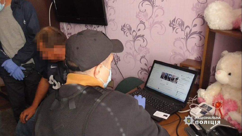 В Умані викрили інтернет-пропагандиста, який закликав до міжнаціональної ворожнечі (фото)