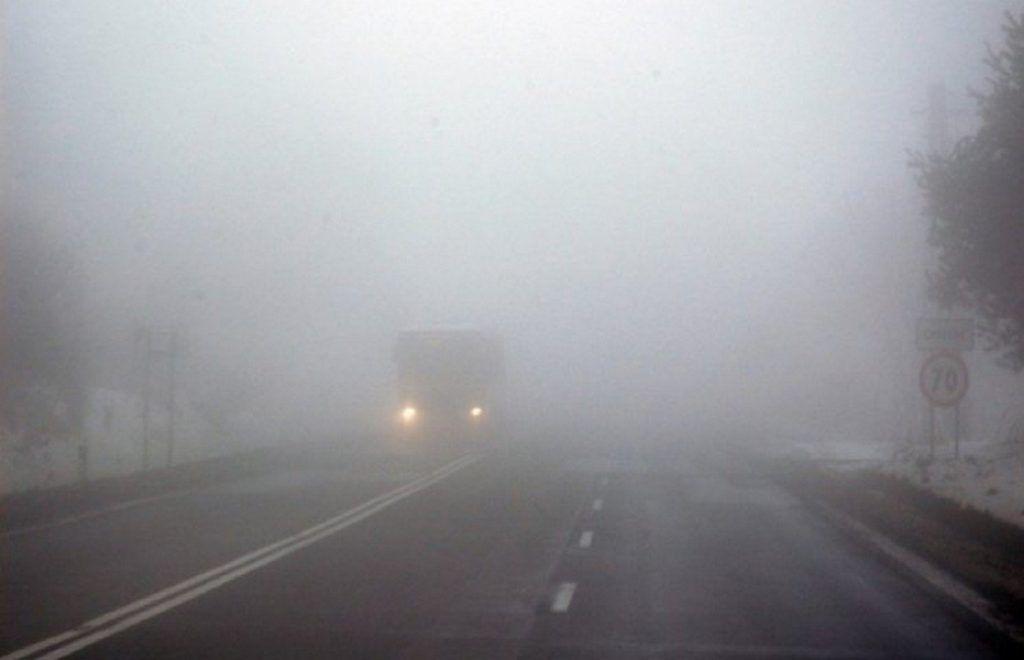 Черкащину вже цього вечора накриє туманом