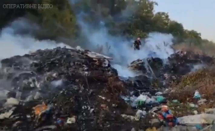 На Жашківщині горіло стихійне сміттєзвалище (відео)