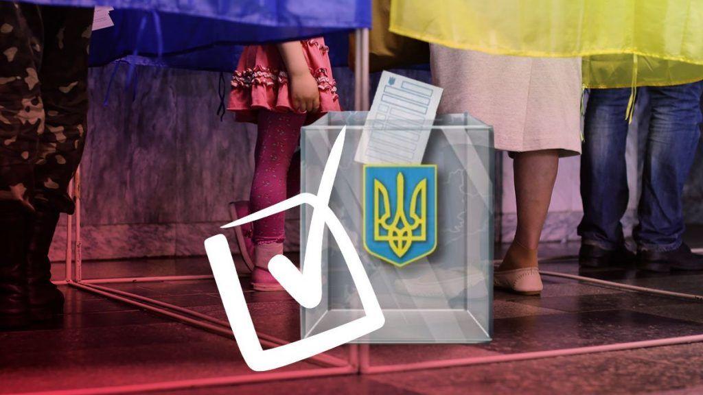У Черкаській області явка менша, ніж на попередніх місцевих виборах – ЦВК