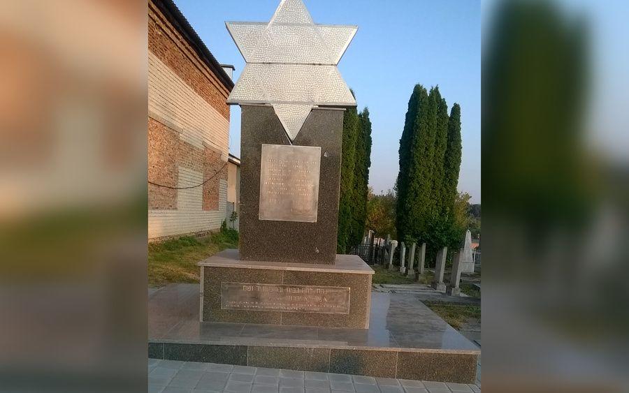 На Черкащині відновили пам'ятник жертвам Голокосту