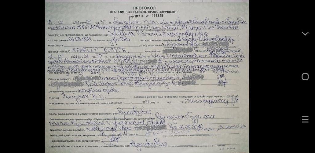 """""""Ледь тримався на ногах"""": директора психоневрологічного інтернату на Черкащині спіймали п'яним за кермом (ФОТО.ВІДЕО)"""