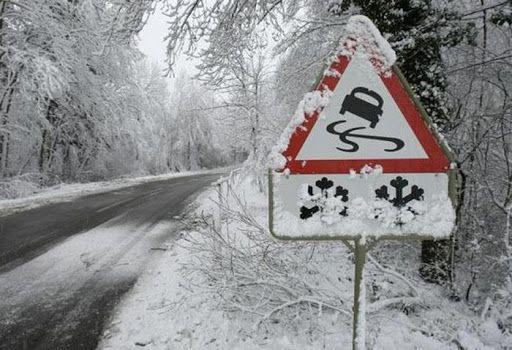 Небезпека на дорозі: на Черкащину насувається сніговий циклон