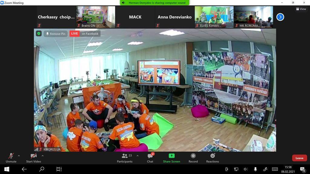 Школярі Черкащини взяли участь в онлайн-фестивалі з робототехніки