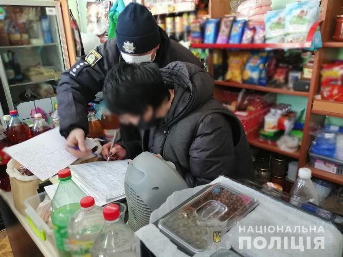 Уманські дільничі вилучили понад тисячу пачок безакцизних цигарок