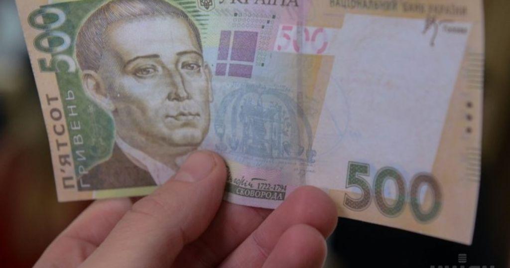 Черкащанин намагався розрахуватися за товар фальшивими грошима