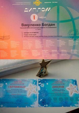 Уманські студенти здобули перемогу в мистецьких конкурсах