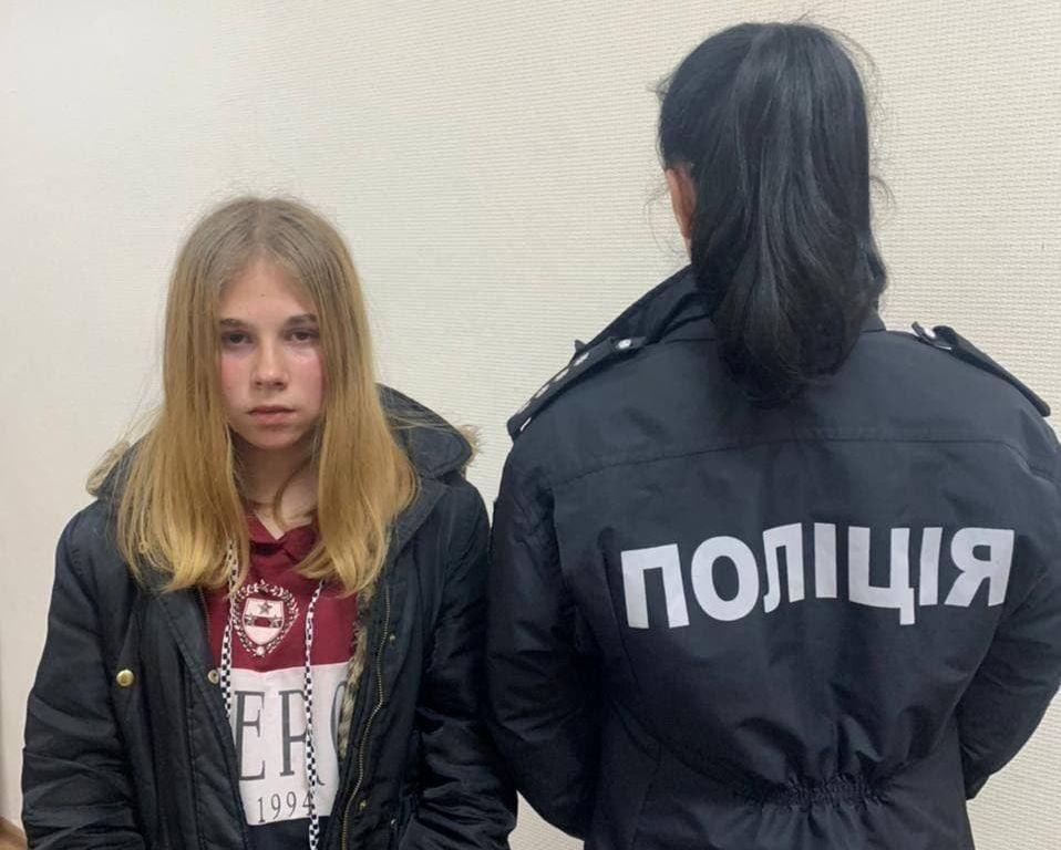 Черкаські поліцейські знайшли 15-річну дівчину, яка пішла з дому