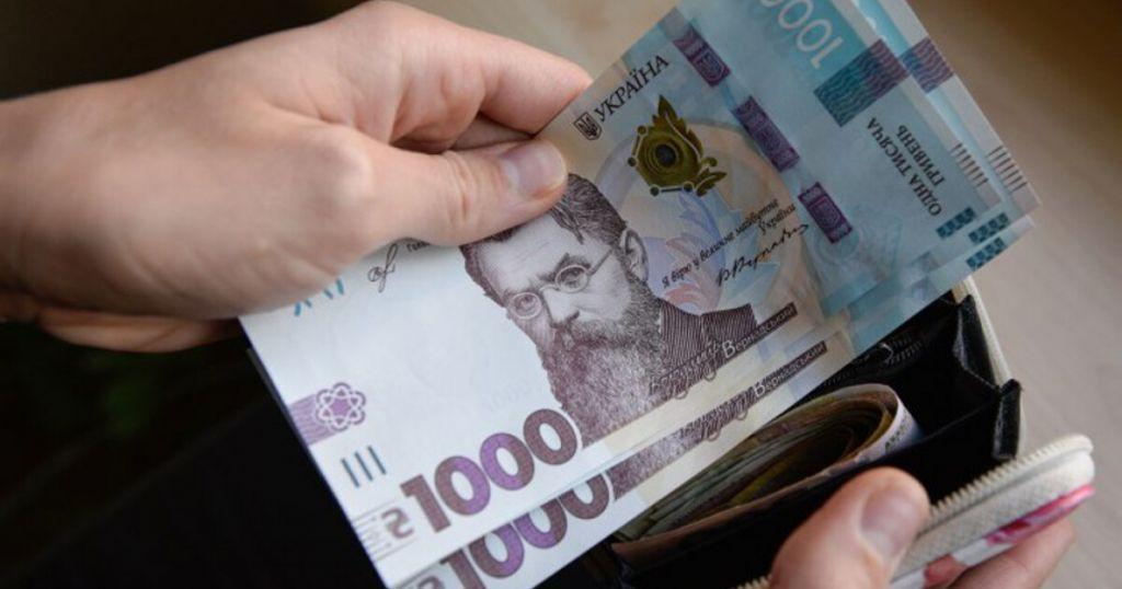 """Середня зарплата на Черкащині майже вдвічі вища за """"мінімалку"""""""