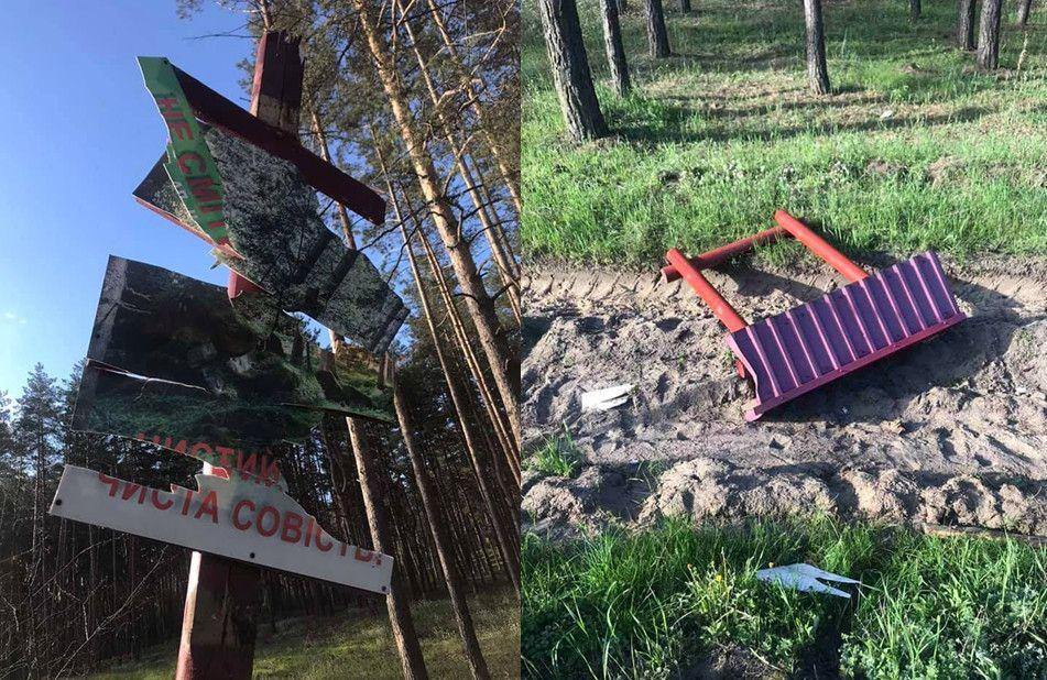 У Дахнівському лісництві фотопастка зафіксувала чоловіків, що викинули причіп сміття у ліс (ВІДЕО)