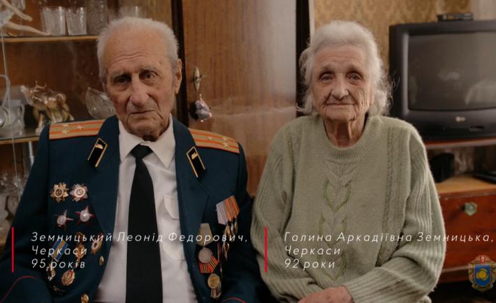 """""""Ми ще є"""": На Черкащині випустили серію відеороликів про героїв Другої світової"""