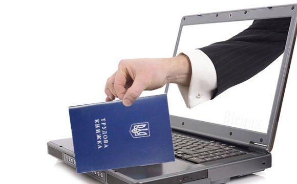 Електронні трудові книжки: що робити черкащанам, щоб не втратити трудовий стаж