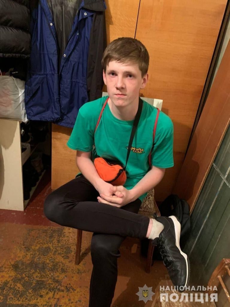 На Черкащині розшукують безвісти зниклих підлітків