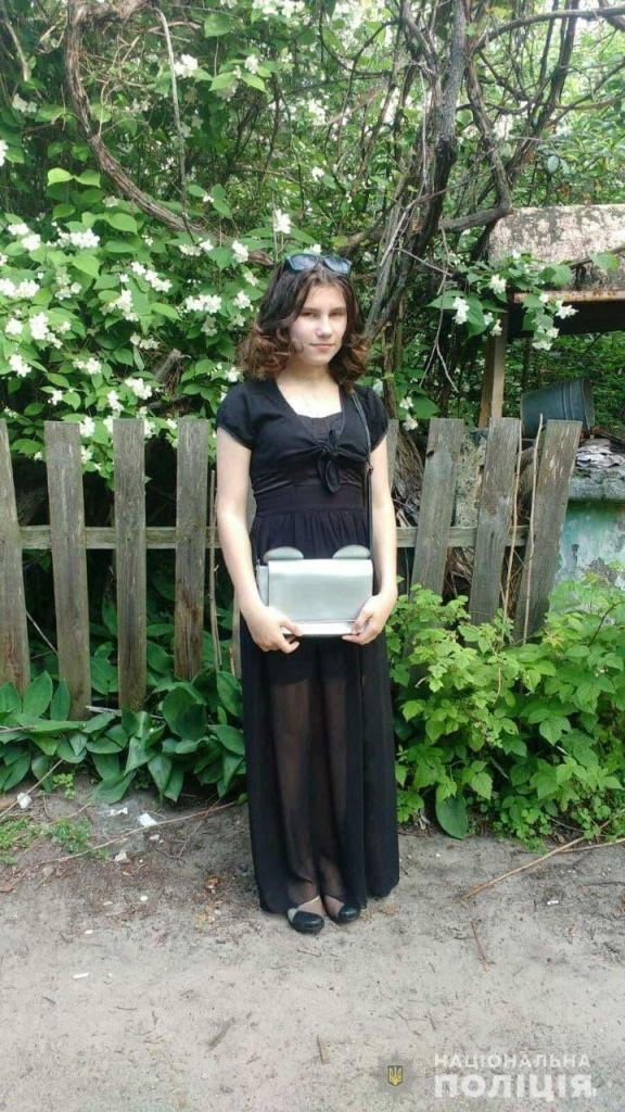 На Черкащині розшукують неповнолітню дівчину