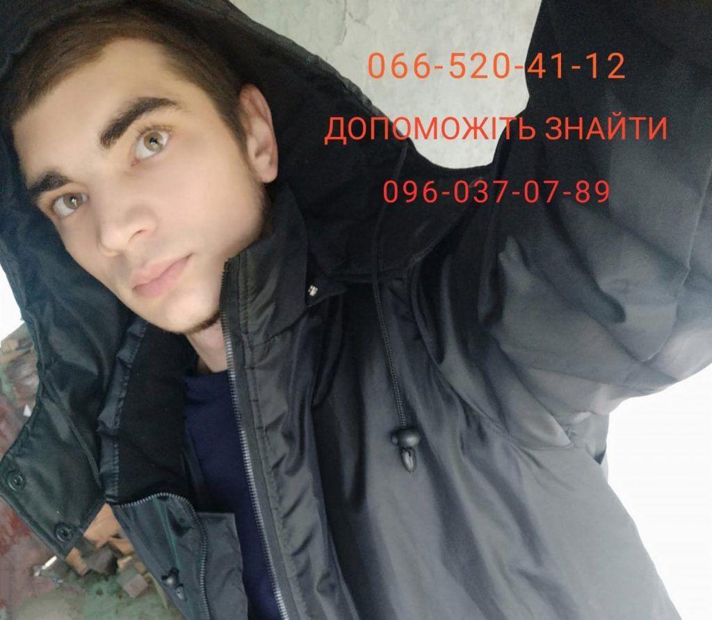На Черкащині розшукують 22-річного уманчанина (ФОТО)