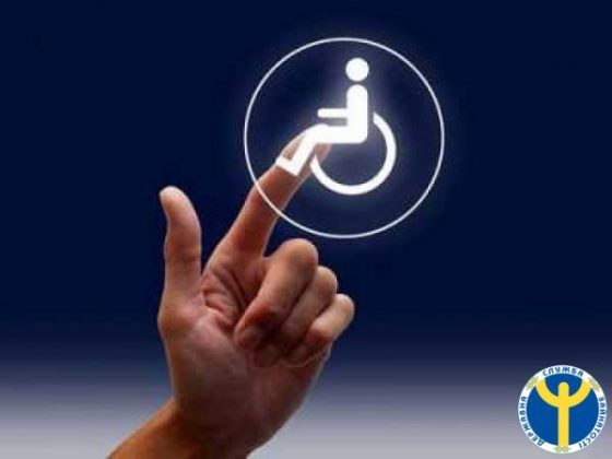 Роботу для 11 осіб з інвалідністю знайшли на Черкащині