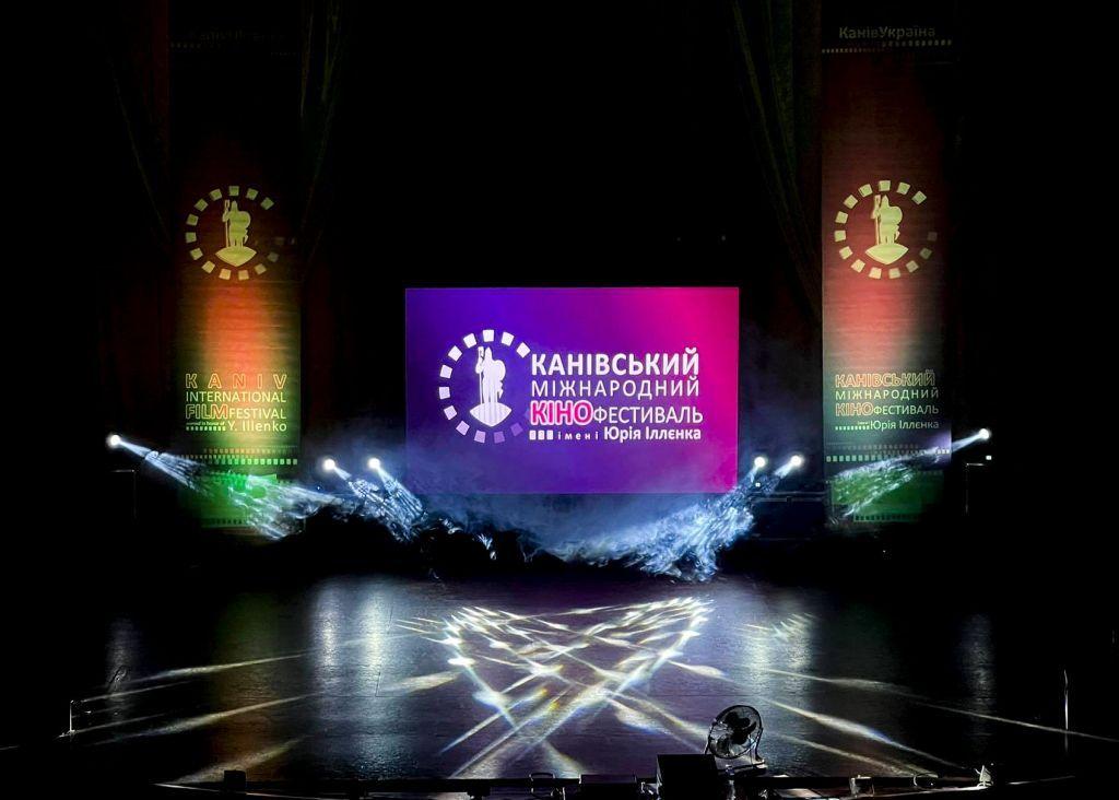 На Черкащині відбудеться міжнародний кінофестиваль