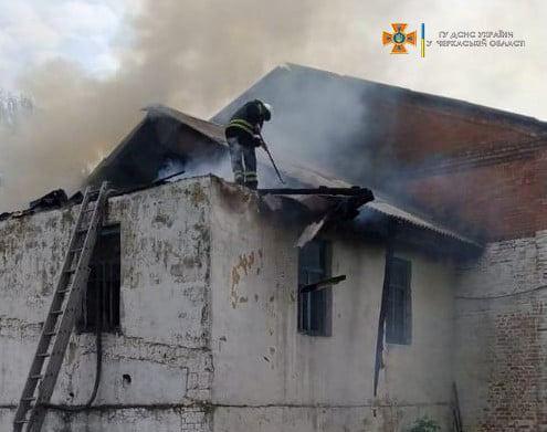 На Уманщині загорілася прибудова до Будинку культури