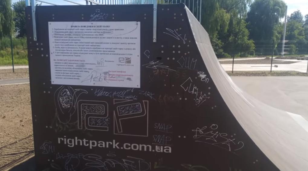 """Вандали в Золотоноші продовжують """"знущатися"""" над новим скейт-парком (ВІДЕО)"""