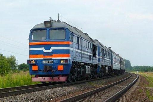 На Черкащині тимчасово скасували рух деяких поїздів (ПЕРЕЛІК)